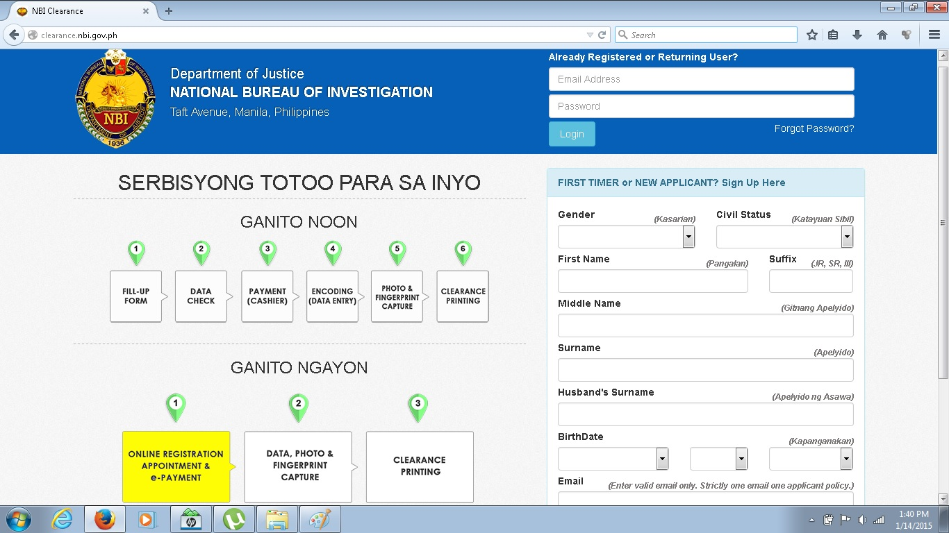 nbi_clearance_website_homepage