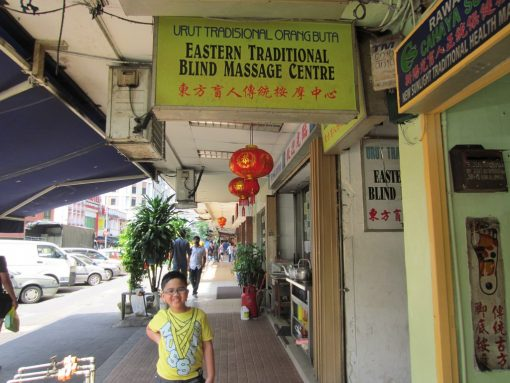 blind_massage_reflexology_centre_brickfields_01