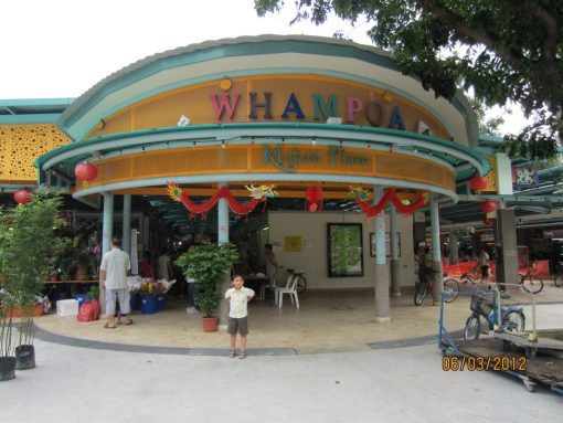 whampoa_hawker_center_balestier_singapore_01