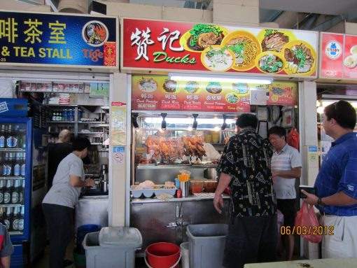 whampoa_hawker_center_balestier_singapore_02