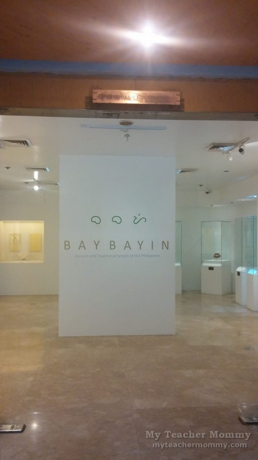 baybayin_exhibit_museum_of_the_filipino_people_01