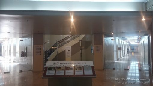 museum_of_the_filipino_people_lobby