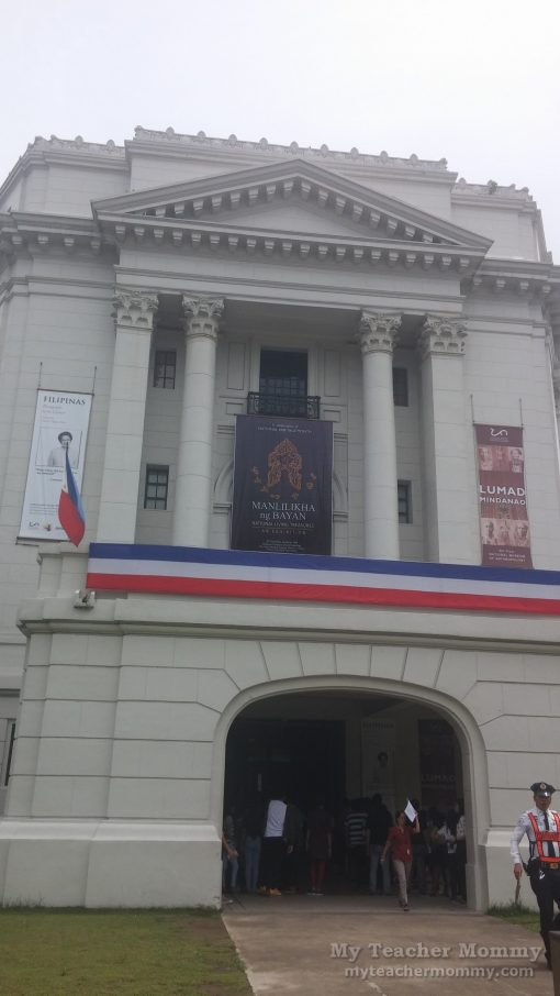museum_of_the_filipino_people_01